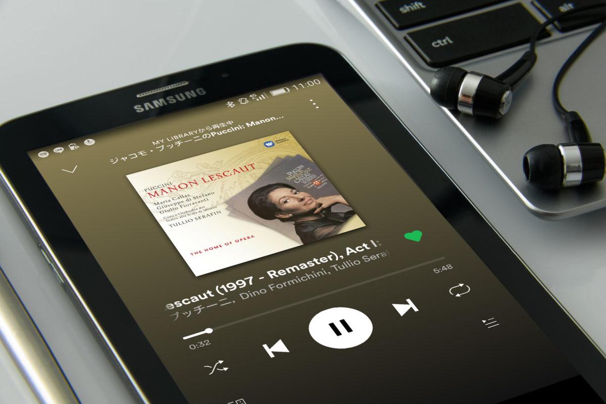 感動のオペラ体験を味わえる音楽配信サービス「Spotify」 魅力のアルバム検索方法を探る!