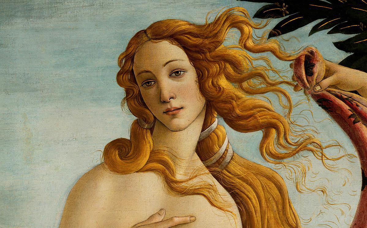 まれに見る美しきヴィーナスの肖像 ボッティチェッリ『ヴィーナスの誕生』
