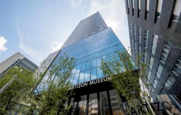 「ブリヂストン美術館」が「アーティゾン美術館」へ いよいよ2020年1月18日開館!