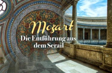 オペラに親しむならこれ!愛の尊さをユーモアたっぷりに描く!モーツァルト「後宮からの逃走」